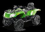 TRV 500 Green-특별판매(1대)